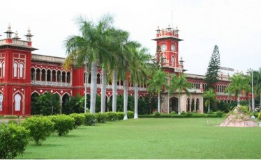 Agricultural Engineering College & Research Institute