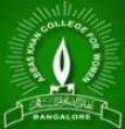 Abbas Khan College for Women logo