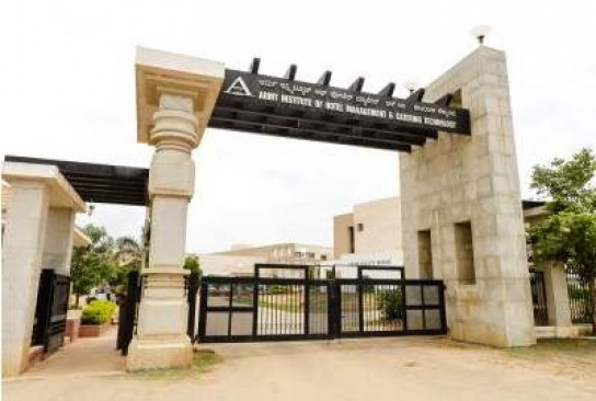 Army Institute of Hotel Management & Catering Technology