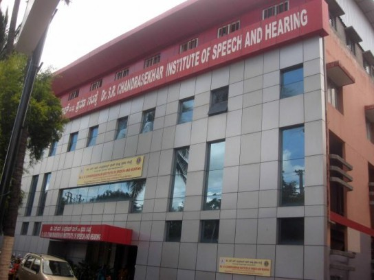 Dr. S.R. Chandrashekar Institute of Speech and Hearing