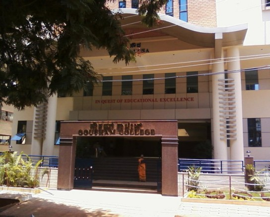 Goutham College of Science