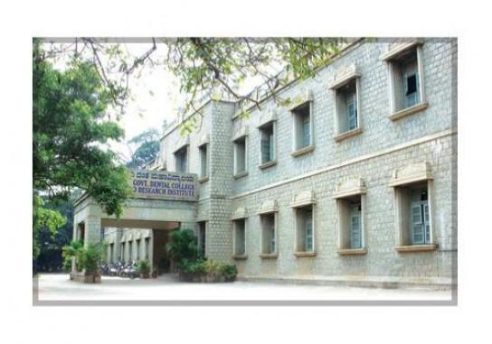 Government Dental College and Research Institute(GDCRI)