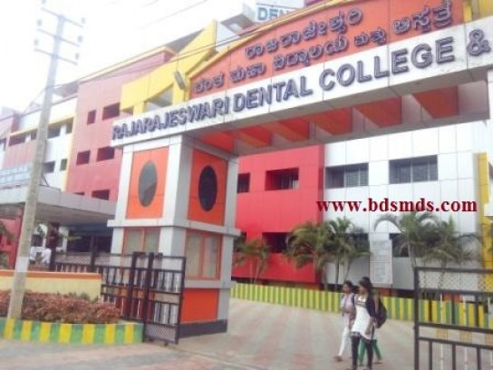 RajaRajeshwari Dental College and Hospital