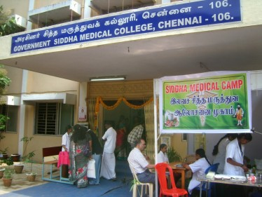 Government Siddha Medical College