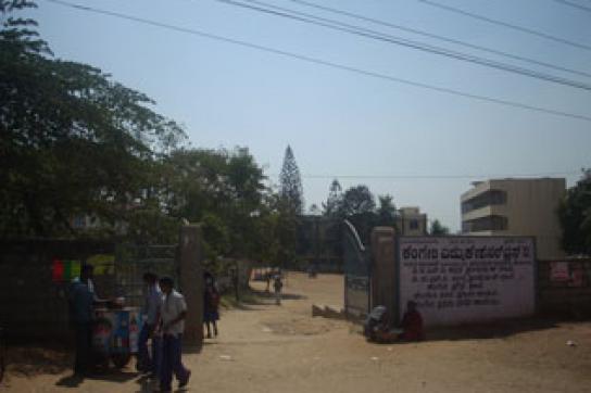 Kengeri First Grade College