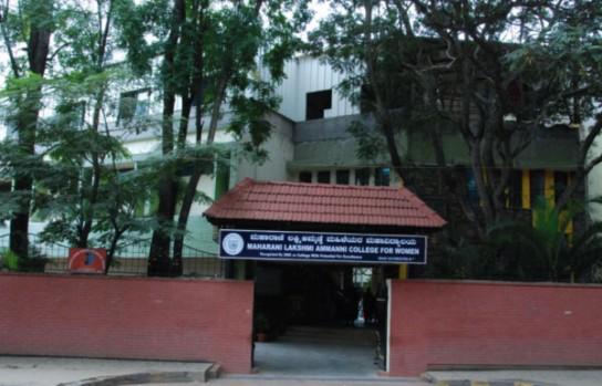 Maharani Lakshmi Ammani Womens College