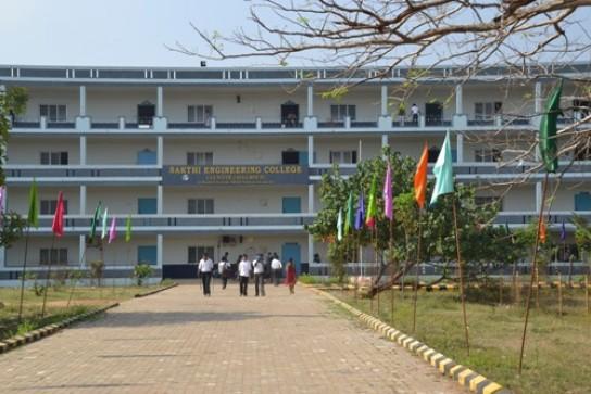 Sakthi Engineering college