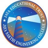 Sakthi Engineering college logo