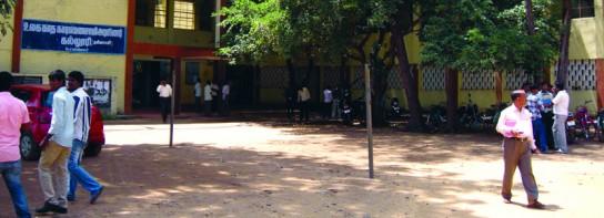 Loganatha Narayasamy Government College