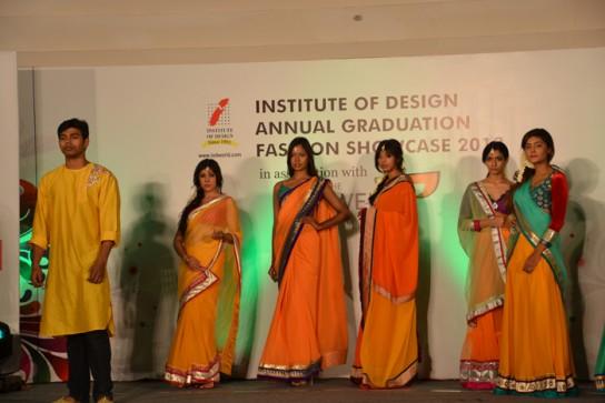 Institute of Design