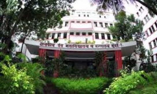 Government Dental College and Hospital