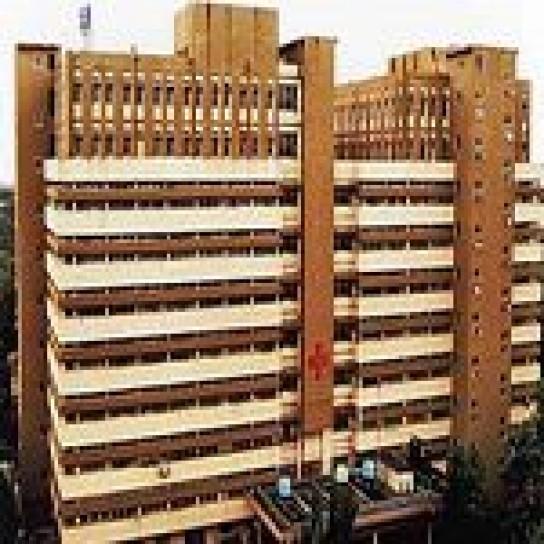 Nair Hospital Dental College