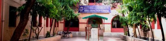 Acharya Girish Chandra Bose College
