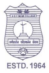 Acharya Girish Chandra Bose College logo