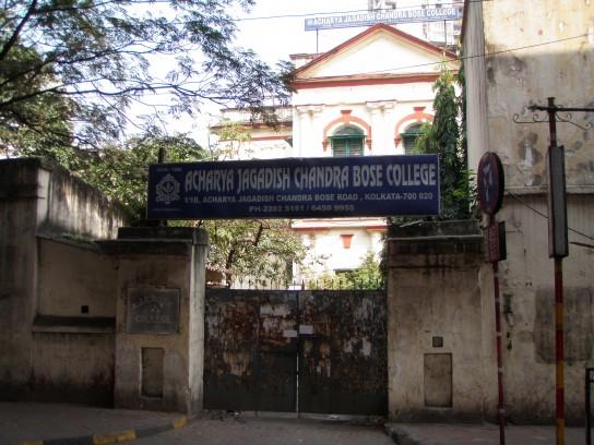 Acharya Jagadish Chandra Bose College