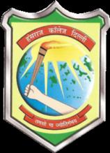 Hans Raj College, New Delhi logo