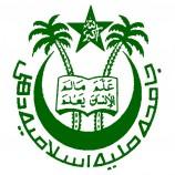 Faculty Of Law, Jamia Millia Islamia logo