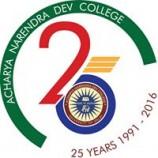 Acharya Narendra Dev College logo