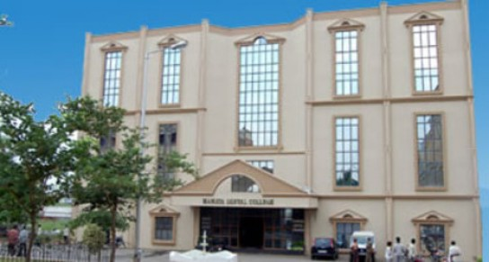 Mamata Dental College