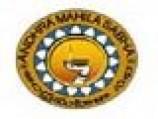 Andhra Mahila Sabha College of Teacher Education logo