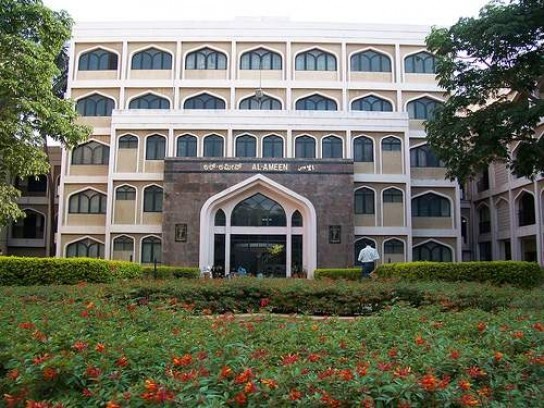 Al-Ameen Institute of Information Technology