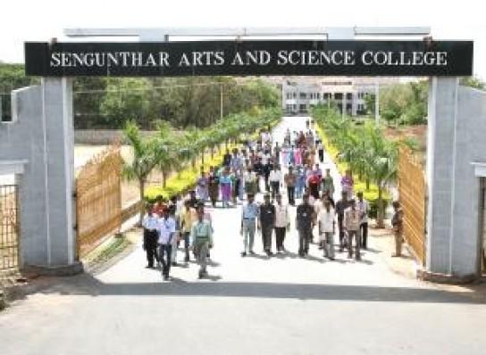 Sengunthar Arts and Science College