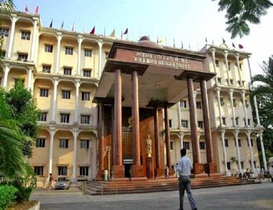 JKK Muniraja Medical Research Foundation college of Occupational Therapy