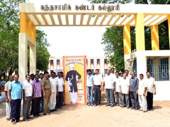 Kandaswamy Kandar's College