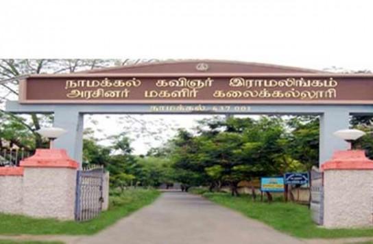 Namakkal Kavignar Ramalingam Government Arts College for Women