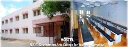 Namakkal Kavignar Ramalingam Government Arts College for Women gallery3