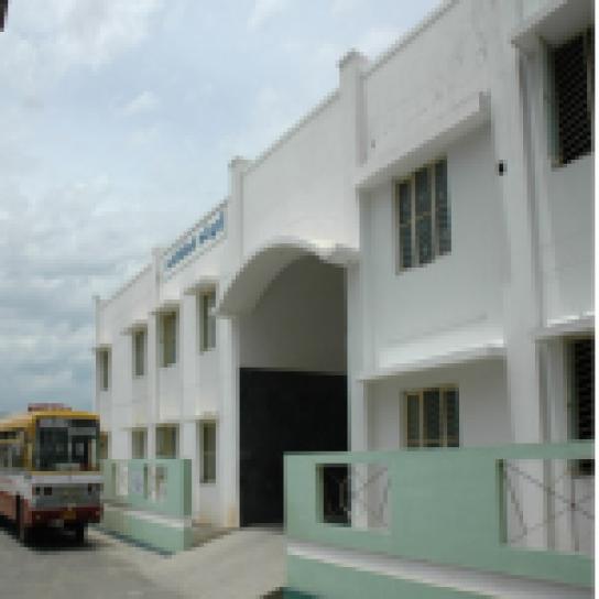 Mahendhira College of Education, Kumaramangalam