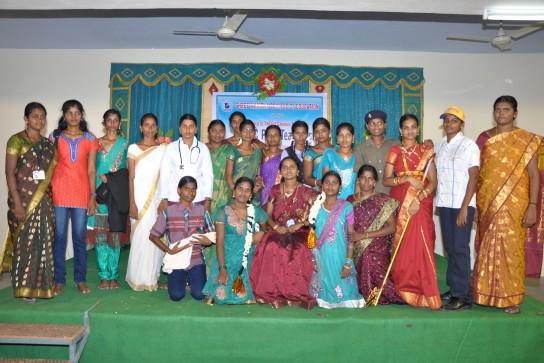 Shree Amirtha College of Education