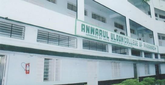 Anwarul Uloom College of Pharmacy