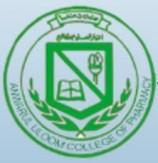 Anwarul Uloom College of Pharmacy logo