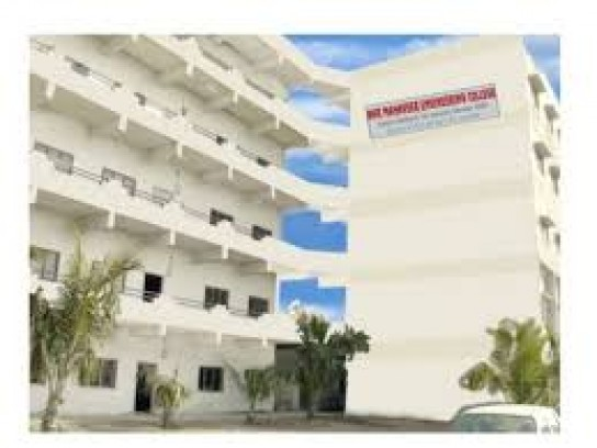 AAR Mahaveer Engineering College