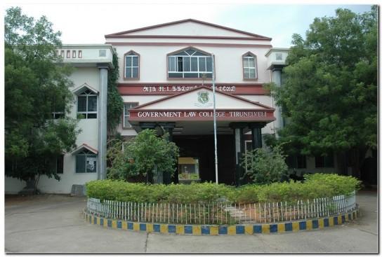 Government Law College, Tirunelveli
