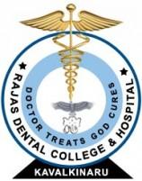 Rajas Dental College and Hospital logo