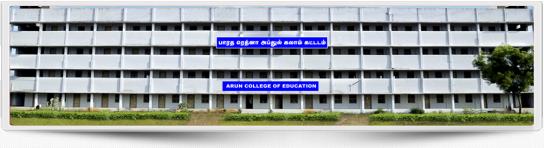 Arun College of Education