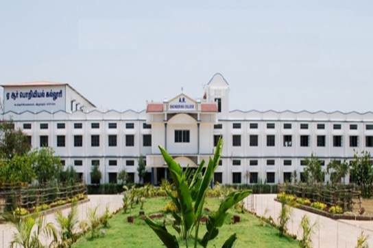 A.R. Engineering College